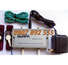Máy đo vòng đeo tay Surpa 518 2