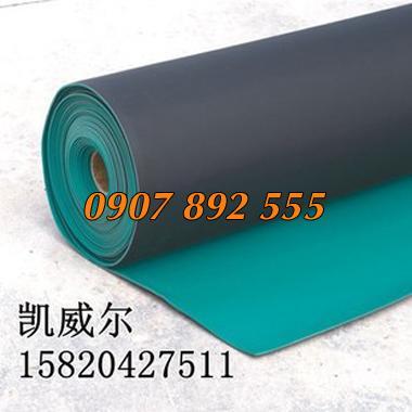 Thảm cao su chống tĩnh điện 1
